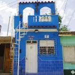 キューバ:トリニダー】安宿情報(カサ・CASA)