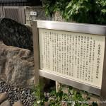 日本:会津若松】少し変わったお猪口