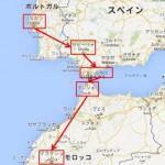 モロッコ:マラケシュ】リスボンから31時間の大移動 その1