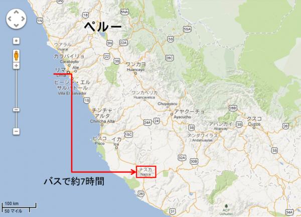 nazca_map