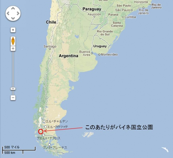 patagonia_paine