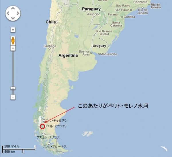 patagonia_peritomoreno
